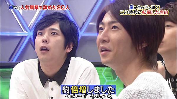 【AN】HD 20150124 交嵐 龟梨和也.mkv_001998651