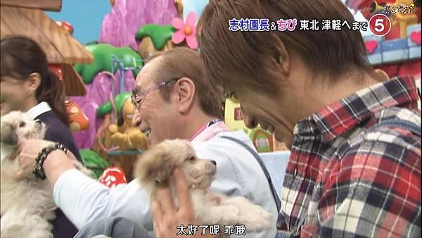 【ZOO】[HD] 20150124 天才!志村どうぶつ園.mkv_000712411.jpg