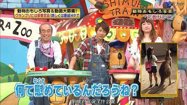 【ZOO】[HD] 20150124 天才!志村どうぶつ園.mkv_002258219.jpg