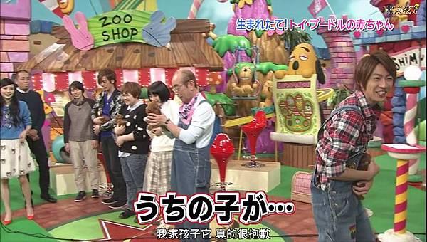 【ZOO】[普清] 20150117 天才!志村どうぶつ園.mp4_000592640.jpg
