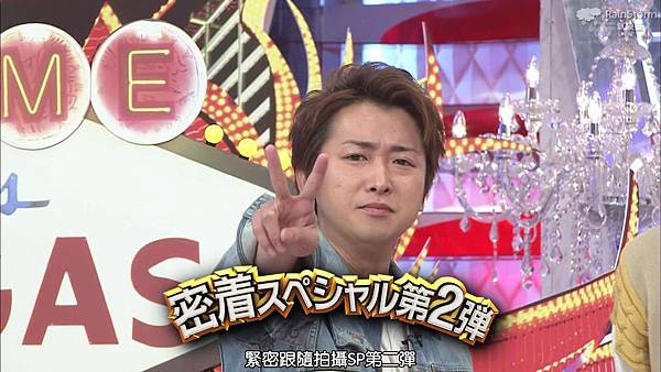 【RS】2015.02.28 嵐にしやがれ (休日SP第二彈--大野智&松本潤).mkv_000066011.jpg