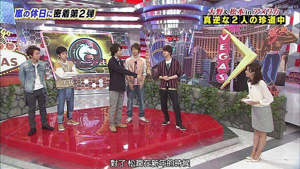 【RS】2015.02.28 嵐にしやがれ (休日SP第二彈--大野智&松本潤).mkv_000087435.jpg