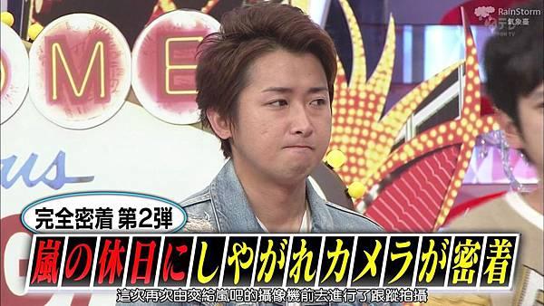 【RS】2015.02.28 嵐にしやがれ (休日SP第二彈--大野智&松本潤).mkv_000116616.jpg