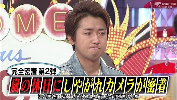 【RS】2015.02.28 嵐にしやがれ (休日SP第二彈--大野智&松本潤).mkv_000117092.jpg