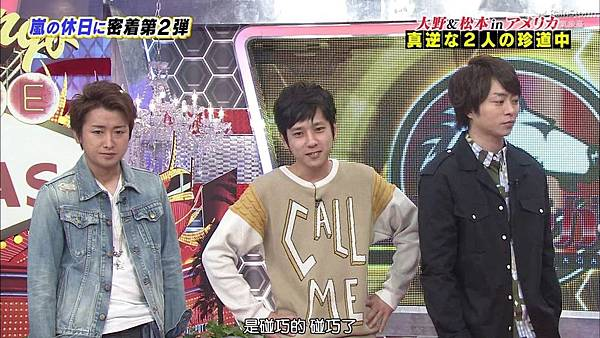 【RS】2015.02.28 嵐にしやがれ (休日SP第二彈--大野智&松本潤).mkv_000131648.jpg