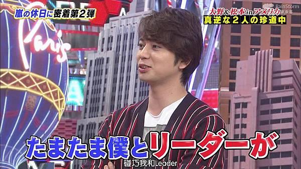 【RS】2015.02.28 嵐にしやがれ (休日SP第二彈--大野智&松本潤).mkv_000134772.jpg