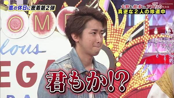 【RS】2015.02.28 嵐にしやがれ (休日SP第二彈--大野智&松本潤).mkv_000138738.jpg