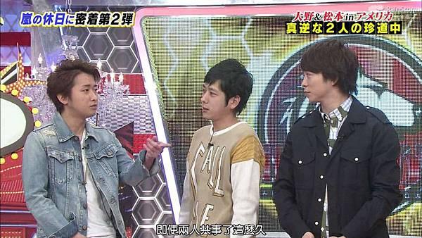 【RS】2015.02.28 嵐にしやがれ (休日SP第二彈--大野智&松本潤).mkv_000163451.jpg