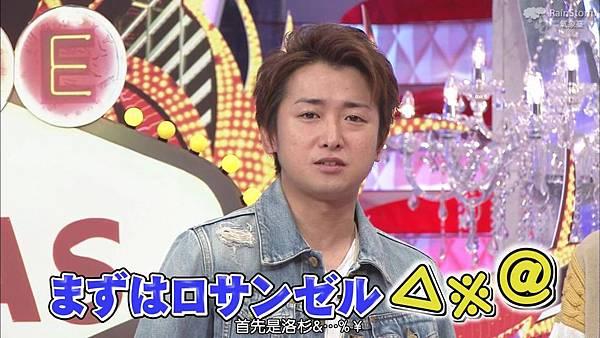 【RS】2015.02.28 嵐にしやがれ (休日SP第二彈--大野智&松本潤).mkv_000181328.jpg