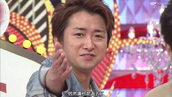 【RS】2015.02.28 嵐にしやがれ (休日SP第二彈--大野智&松本潤).mkv_000184666.jpg