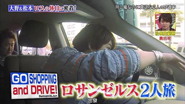 【RS】2015.02.28 嵐にしやがれ (休日SP第二彈--大野智&松本潤).mkv_000287303.jpg