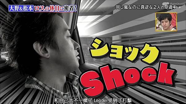 【RS】2015.02.28 嵐にしやがれ (休日SP第二彈--大野智&松本潤).mkv_000324453.jpg