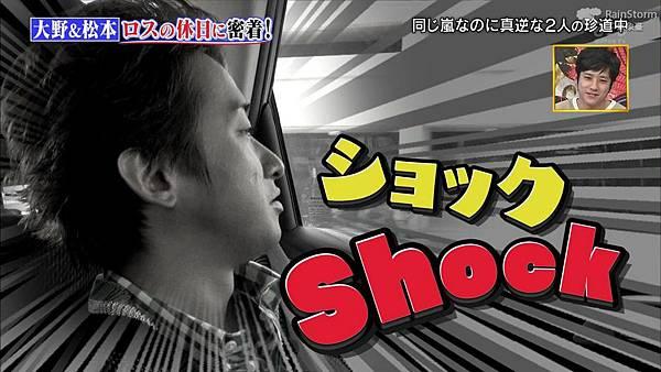 【RS】2015.02.28 嵐にしやがれ (休日SP第二彈--大野智&松本潤).mkv_000326717.jpg