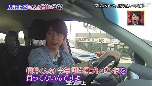 【RS】2015.02.28 嵐にしやがれ (休日SP第二彈--大野智&松本潤).mkv_000342299.jpg
