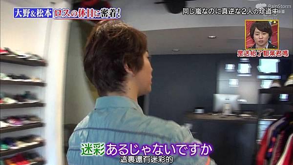 【RS】2015.02.28 嵐にしやがれ (休日SP第二彈--大野智&松本潤).mkv_000389405.jpg