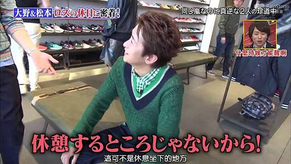 【RS】2015.02.28 嵐にしやがれ (休日SP第二彈--大野智&松本潤).mkv_000400769.jpg