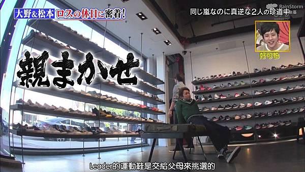 【RS】2015.02.28 嵐にしやがれ (休日SP第二彈--大野智&松本潤).mkv_000435534.jpg