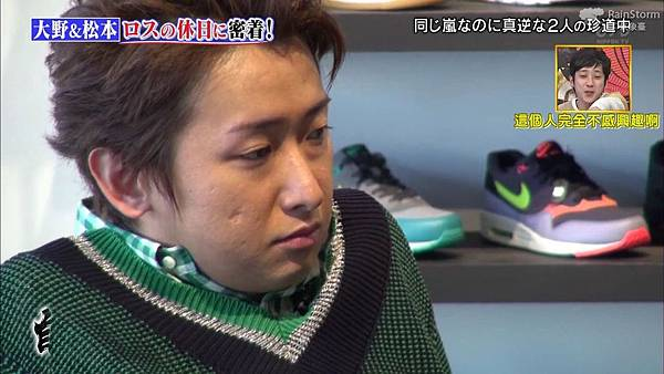 【RS】2015.02.28 嵐にしやがれ (休日SP第二彈--大野智&松本潤).mkv_000436997.jpg