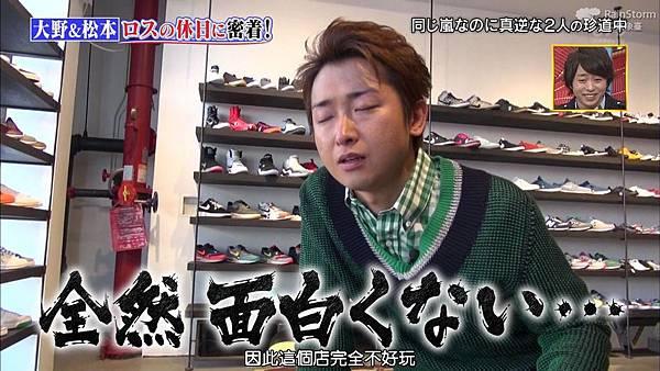 【RS】2015.02.28 嵐にしやがれ (休日SP第二彈--大野智&松本潤).mkv_000444847.jpg