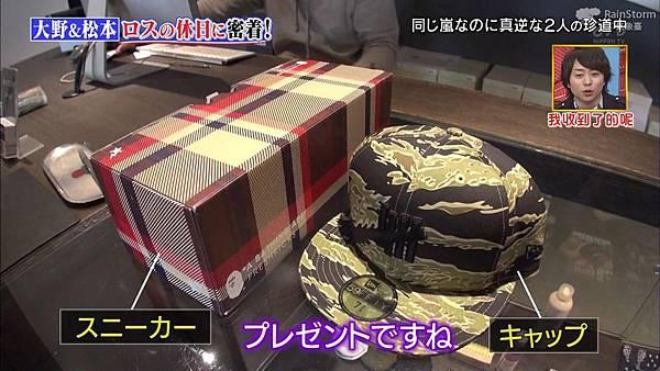 【RS】2015.02.28 嵐にしやがれ (休日SP第二彈--大野智&松本潤).mkv_000470127.jpg