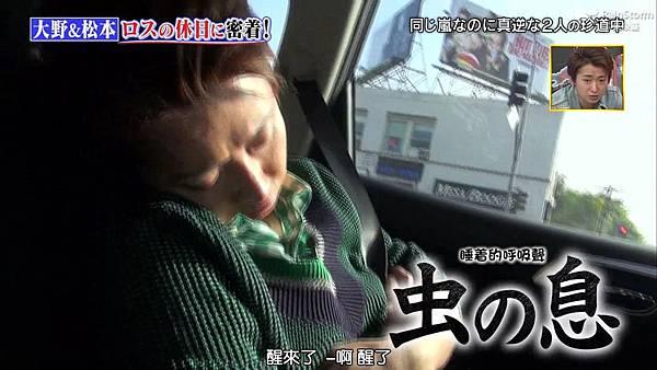 【RS】2015.02.28 嵐にしやがれ (休日SP第二彈--大野智&松本潤).mkv_000528022.jpg