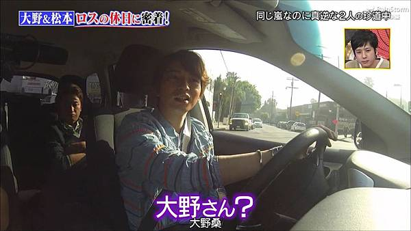 【RS】2015.02.28 嵐にしやがれ (休日SP第二彈--大野智&松本潤).mkv_000533208.jpg