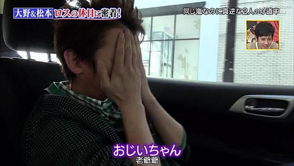 【RS】2015.02.28 嵐にしやがれ (休日SP第二彈--大野智&松本潤).mkv_000538373.jpg