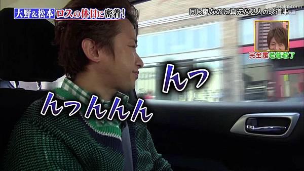 【RS】2015.02.28 嵐にしやがれ (休日SP第二彈--大野智&松本潤).mkv_000544618.jpg