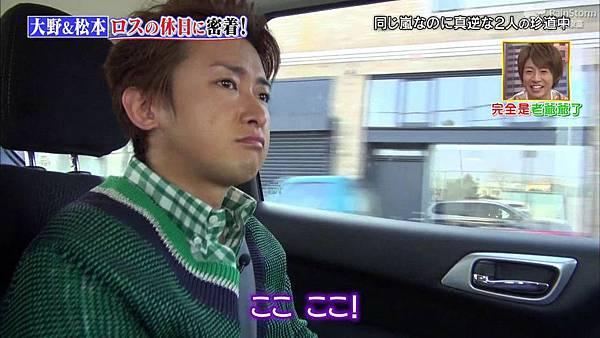 【RS】2015.02.28 嵐にしやがれ (休日SP第二彈--大野智&松本潤).mkv_000547516.jpg