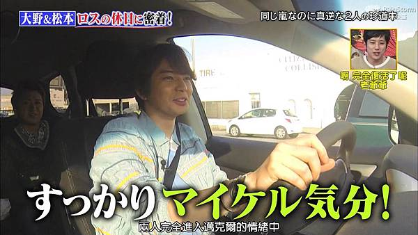 【RS】2015.02.28 嵐にしやがれ (休日SP第二彈--大野智&松本潤).mkv_000588246.jpg
