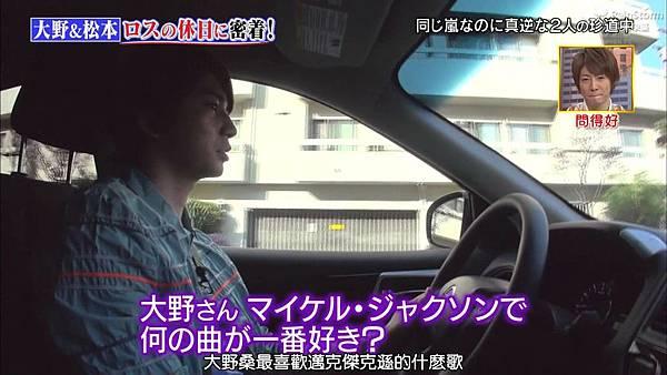 【RS】2015.02.28 嵐にしやがれ (休日SP第二彈--大野智&松本潤).mkv_000592140.jpg