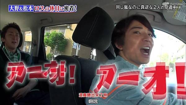 【RS】2015.02.28 嵐にしやがれ (休日SP第二彈--大野智&松本潤).mkv_000605919.jpg