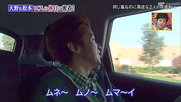 【RS】2015.02.28 嵐にしやがれ (休日SP第二彈--大野智&松本潤).mkv_000635104.jpg