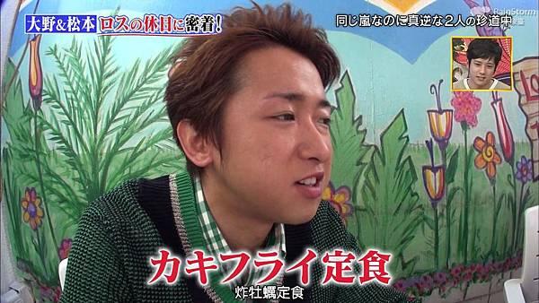 【RS】2015.02.28 嵐にしやがれ (休日SP第二彈--大野智&松本潤).mkv_000735559.jpg