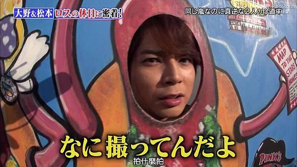 【RS】2015.02.28 嵐にしやがれ (休日SP第二彈--大野智&松本潤).mkv_000757083.jpg