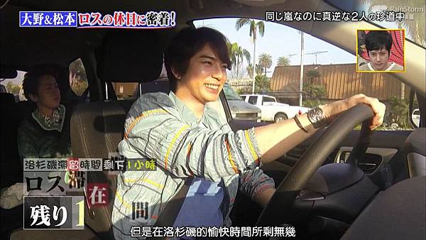【RS】2015.02.28 嵐にしやがれ (休日SP第二彈--大野智&松本潤).mkv_000772074.jpg