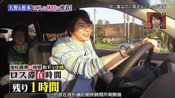 【RS】2015.02.28 嵐にしやがれ (休日SP第二彈--大野智&松本潤).mkv_000774680.jpg