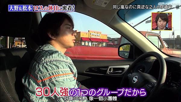 【RS】2015.02.28 嵐にしやがれ (休日SP第二彈--大野智&松本潤).mkv_000795941.jpg