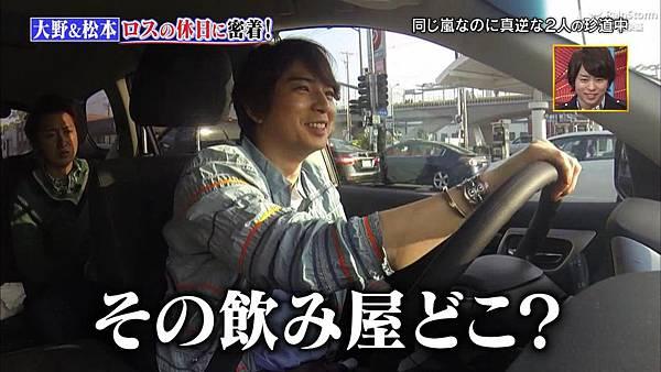 【RS】2015.02.28 嵐にしやがれ (休日SP第二彈--大野智&松本潤).mkv_000831191.jpg
