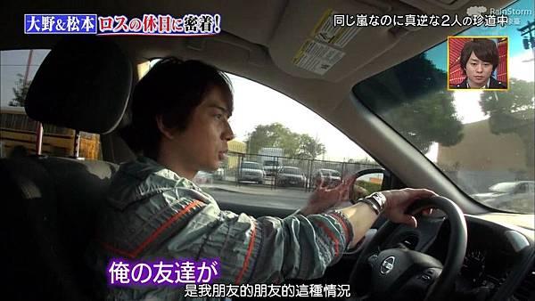 【RS】2015.02.28 嵐にしやがれ (休日SP第二彈--大野智&松本潤).mkv_000848901.jpg