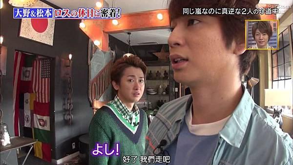 【RS】2015.02.28 嵐にしやがれ (休日SP第二彈--大野智&松本潤).mkv_000953074.jpg