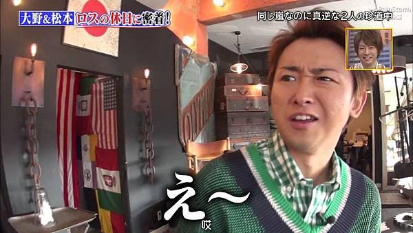【RS】2015.02.28 嵐にしやがれ (休日SP第二彈--大野智&松本潤).mkv_000957352.jpg