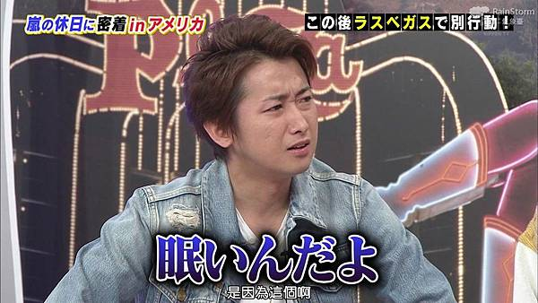 【RS】2015.02.28 嵐にしやがれ (休日SP第二彈--大野智&松本潤).mkv_000990010.jpg