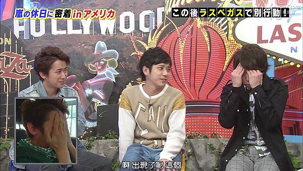 【RS】2015.02.28 嵐にしやがれ (休日SP第二彈--大野智&松本潤).mkv_000994726.jpg