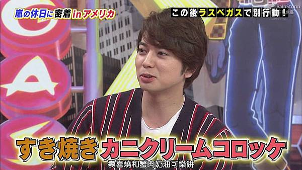 【RS】2015.02.28 嵐にしやがれ (休日SP第二彈--大野智&松本潤).mkv_001015387.jpg