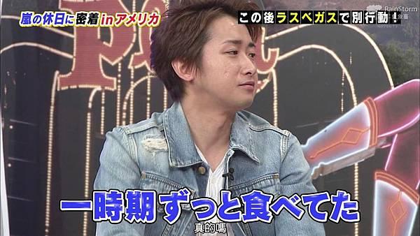 【RS】2015.02.28 嵐にしやがれ (休日SP第二彈--大野智&松本潤).mkv_001021181.jpg