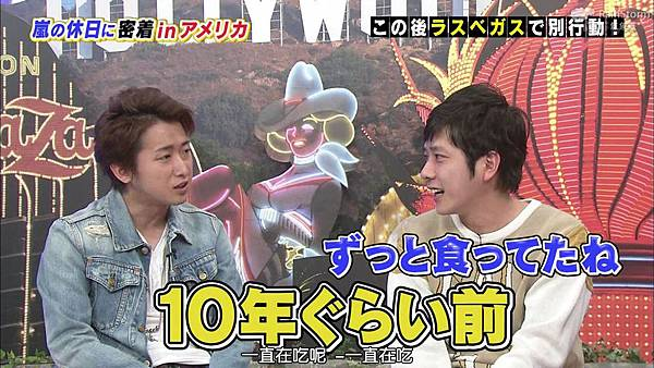 【RS】2015.02.28 嵐にしやがれ (休日SP第二彈--大野智&松本潤).mkv_001033147.jpg