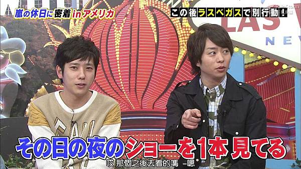 【RS】2015.02.28 嵐にしやがれ (休日SP第二彈--大野智&松本潤).mkv_001048757.jpg