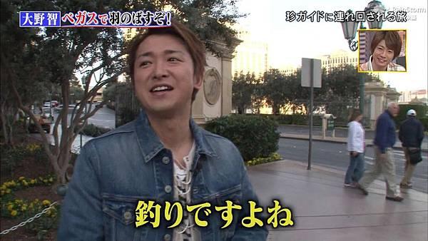 【RS】2015.02.28 嵐にしやがれ (休日SP第二彈--大野智&松本潤).mkv_001120174.jpg