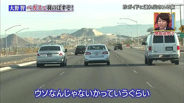 【RS】2015.02.28 嵐にしやがれ (休日SP第二彈--大野智&松本潤).mkv_001176254.jpg